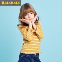巴拉巴拉童装儿童长袖T恤套头女2017春装新款中大童女童打底衫