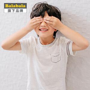 【6.26巴拉巴拉超级品牌日】巴拉巴拉旗下 巴帝巴帝男童休闲韩风短袖T恤2017夏装儿童运动上衣