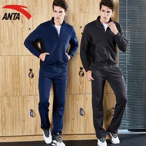 安踏男装运动套装春季简约休闲针织运动外套运动裤两件套15641733