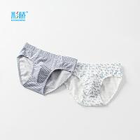 彩桥 A类2条装儿童内裤男童纯棉平角三角裤条纹碎花短裤