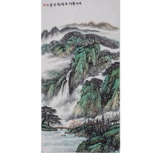 常粟(流水当门石径斜)河南省美术家协会会员