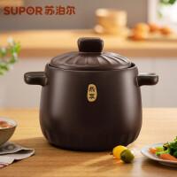 【包邮费】苏泊尔授权专卖砂锅陶瓷煲新陶养生煲 深汤煲 砂锅炖锅汤锅 TB60A1 6.0L