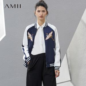 Amii2017春季新品大码时尚横须贺刺绣撞色拉链外套11740982