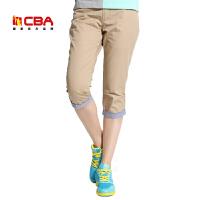 【618狂嗨继续】CBA女子七分裤夏季女款舒适透气运动休闲七分裤时尚短裤