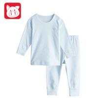 小猪班纳童装婴儿棉裤开裆裤宝宝家居服套装儿童睡衣长袖纯棉春装
