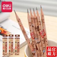 【得力品牌日满100减50】得力木质绘图铅笔 2B 2H HB六角原木铅笔 S921可爱学生 12支/盒 学生用笔