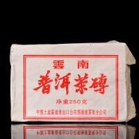 【12片】90年代7581砖古树熟茶云南普洱茶 250克/片