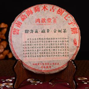 【两片拍】2008年 鸿歆堂 班章 古树 乔木七子饼生茶 400克/片