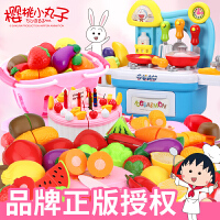 切水果切切乐玩具厨房 果蔬菜蛋糕套装小女孩儿童宝宝切切乐组合