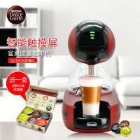 雀巢 Dolce Gusto EDG636 Stelia雀巢花式胶囊咖啡机全自动 家用