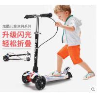 加宽加厚耐磨可折叠时尚三轮四轮闪光踏板车儿童滑板车2岁3岁6岁宝宝滑滑车