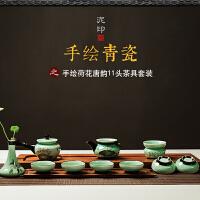 手绘家用整套泡茶杯子组合龙泉青瓷茶具礼品茶壶茶杯茶海茶道套装
