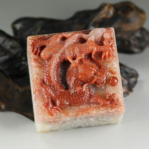 巧色桃花老挝冻石 精雕鳌龙戏珠大材印玺 jd2325