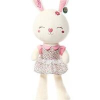 飘飘龙兔子毛绒玩具娃娃大号可爱兔兔公仔创意生日情人节礼物女生礼物