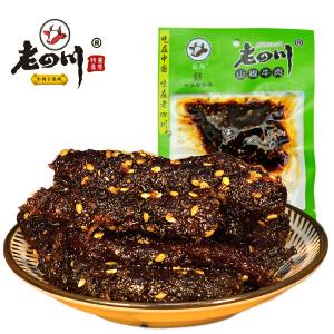 【老四川】麻辣/山椒/干锅/烧烤/香菇味牛肉干48g   零食 小吃 特产