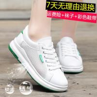路屋女鞋夏季网面平底小白鞋韩版透气休闲鞋网鞋学生板鞋
