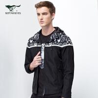 七匹狼旗下彼尔达姆系列单茄克男士 春款时尚休闲连帽单夹克外套