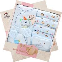 秋冬装纯棉婴儿衣服加厚新生儿礼盒初生宝宝用品满月*套装