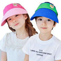 kocotree儿童帽子夏男女童大帽檐吸汗宝宝遮阳帽空顶帽潮2-4-8岁