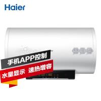【当当自营】海尔(Haier) ES60H-K7(ZE)(U1)60升家用电热水器 变容速热 智能WIFI 抑菌 中温保温 热水量提醒 预约
