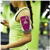 加固防滑手机包户外臂带男苹果5s6s手腕包运动手机臂包跑步手臂包女臂套