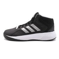 Adidas阿迪达斯 男子运动休闲实战耐磨缓震篮球鞋  AQ1362  现