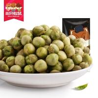 【三只松鼠_蒜香豌豆90gx2袋】休闲零食特产炒货小包装豌豆蒜香味