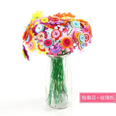 幼儿园儿童教师节手工礼物 创意纽扣花diy材料包 手捧花彩色扣子
