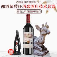 蜜合花酒庄干红葡萄酒 张裕原瓶进口法国波尔多AOC级干红葡萄酒