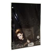 正版现货 艾薇儿 2013全新同名专辑 送PVC文件夹 CD