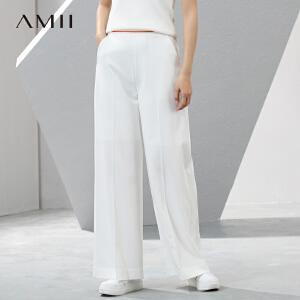 Amii[极简主义]2017春新品宽松罗纹拉链插袋阔腿休闲长裤11770132