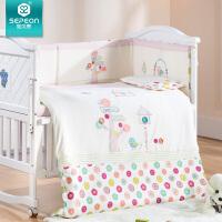 【婴儿床品7件套】圣贝恩婴儿床围新生儿婴儿床上用品床品套件宝宝纯棉床围可拆洗