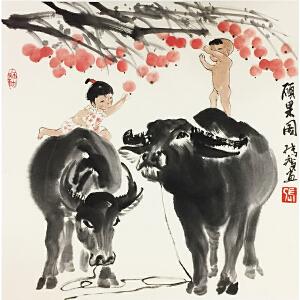 张广《硕果图》著名画家