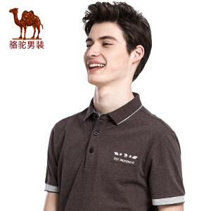 骆驼男装 2017年夏季新款花纱纯色翻领POLO衫印花微弹男青年短袖T