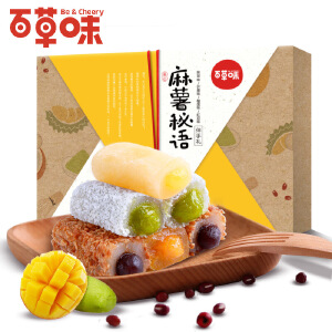 【百草味-麻薯秘语伴手礼720g】糕点小吃食品礼盒 零食大礼包