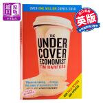 蒂姆・哈福德:卧底经济学 英文原版 The Undercover Economist