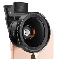 【礼品卡】手机镜头超广角微距套装自拍照相苹果iphone6s通用单反外置摄像头iphone7超广角镜头 黑色