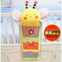 嘟嘟&贞贞 摇铃可爱蜜蜂婴儿床收纳袋 宝宝尿布袋壁挂包