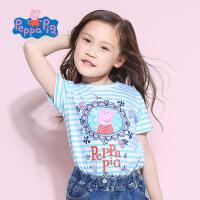 [满200减100]小猪佩奇童装短袖女童T恤新款宝宝上衣条纹短袖T恤夏装T