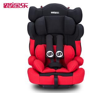 【支持礼品卡支付】路途乐 汽车儿童安全座椅9个月-12岁isofix婴儿宝宝车载安全座椅