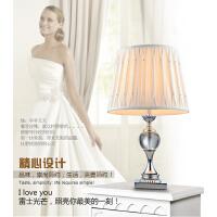 NVC 雷士照明 卧室床头台灯 简约创意布艺台灯灯具 E27不带光源