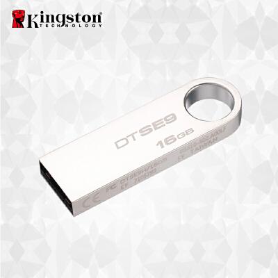 【当当自营】 Kingston 金士顿 DTSE9/16G U盘 银色高速读取传输稳定