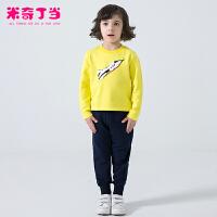 米奇丁当童装男童运动套装2017秋季新款中大童儿童图案百搭两件套