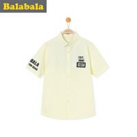 巴拉巴拉男童短袖衬衫中大童上衣2017夏装新款童装儿童衬衣半袖衬衫