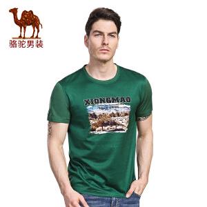 骆驼&熊猫联名系列男装青年时尚印花圆领薄款修身纯棉短袖T恤衫男