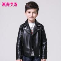 米奇丁当童装2017年秋季新款男童儿童翻领拉链时尚外套机车皮衣潮