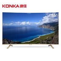 【当当自营】康佳(KONKA)LED55UC2 55英寸 曲面4K HDR 双64位18核智能电视(金+黑)