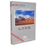 中国行系列 走进西藏 1DVD 中英双语
