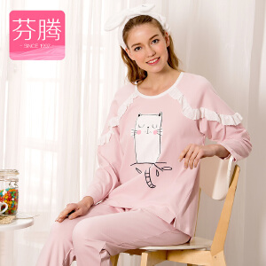 芬腾新款2017春装睡衣女套装长袖纯棉卡通宽松套头针织棉家居服