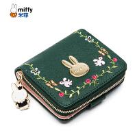 Miffy米菲新款钱包短款刺绣 韩版复古学生折叠小零钱包女皮夹卡包